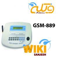 GSM کنترلر از راه دور GSM-889