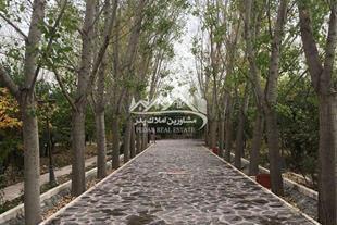 18000 متر باغ ویلا در ملارد منطقه قشلاق