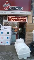 فروش رادیاتور و پکیج بوتان-رادیاتو رپنلی بایکان
