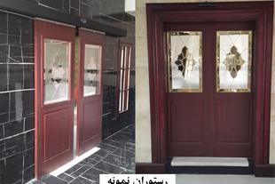 درب های اتوماتیک شیشه ای ایمن کنترل