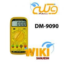 قیمت مولتی متر DM-9090
