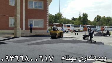 آسفالت کاری و محوطه سازی در استان تهران و البرز - 1