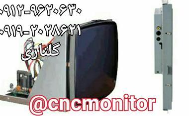 مانیتور دستگاه سی ان سی cnc - 1
