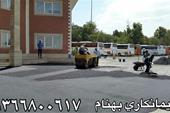 آسفالت کاری در کمالشهر، آسفالت کار پل کردان کرج