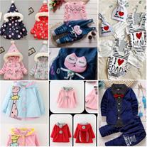 فروش پوشاک بچگانه نی نی ناز ارسال سراسر کشور