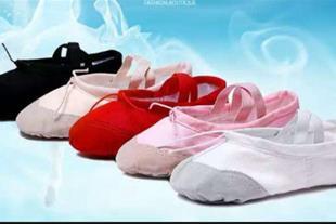 فروش کفش پوینت - کفش حرفه ای باله