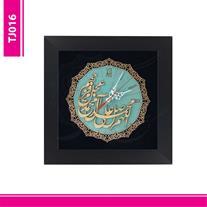 تولید ساعت چوبی تبلیغاتی در کرج