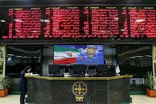 سرمایه گذاری استثنایی در بورس اوراق بهادار