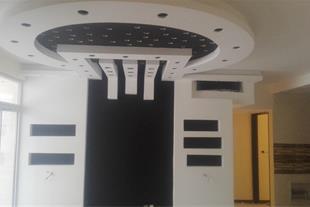 کلینیک ساختمانی - کاغذ دیواری - اجرای سقف کناف