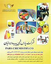حلال نفت بی بو . حلال معادل 402 . پارافین مایع