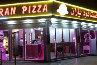 پیتزا فروشی میاندوآب