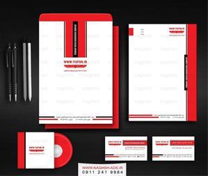 طراحی سربرگ و پاکت با تخفیف ویژه - طراحی ست اداری - 1