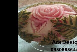 حکاکی روی هندوانه - میوه آرایی - تزیین میوه