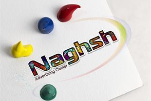 طراحی و چاپ کاتالوگ، ست اداری و کلیه امور تبلیغاتی