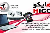 قیمت دوربین مداربسته در کرمان