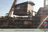 شرکت مهندسین مشاور عماد-ساختمانهای پیش ساخته