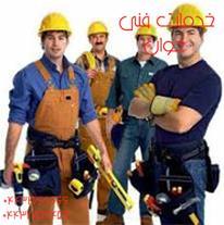 خدمات برق ارومیه - سیم کشی ساختمان -  تابلو برق
