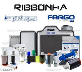 ریبون فارگو 5000 -نمایندگی فارگو - شرکت فارگو - 1