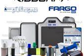 ریبون فارگو 5000 -نمایندگی فارگو - شرکت فارگو