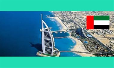 اخذ ویزای اکراین ٬ دبی ٬ قطر ٬ کویت ٬ عمان ٬ روسیه - 1