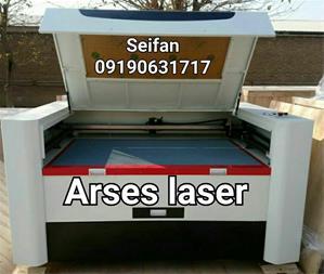فروش ویژه لیزر حکاکی و برش گلوری مخصوص غیر فلزات - 1