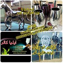 فروش دستگاه ابکاری فانتاکروم 02156574663 ایلیاکالر