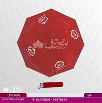 چتر ارزان تبلیغاتی
