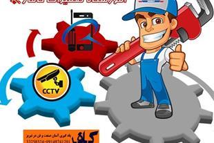 آموزش تعمیرات موبایل در تبریز(کانون شاهد)