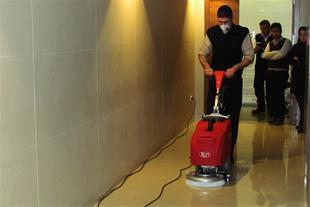 نظافت منزل با بهترین کیفیت در  رشت