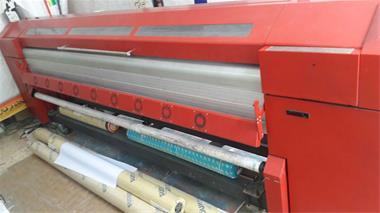 فروش دستگاه چاپ بنر کونیکا 512 - 1