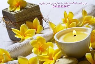 فروش انواع شمع های گیاهی ماساژ