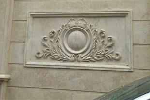 سنگ رومی کلاسیک لنگرود