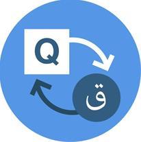 مترجم مسلط به ترجمه انگلیسی به فارسی