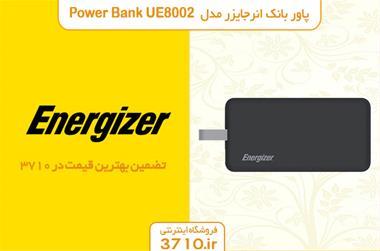 فروش پاور بانک انرجایزر مدل UE8002 - 1