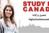 تحصیل در کانادا ، مهاجرت کانادا
