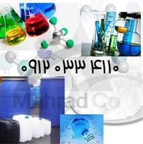 فروش اسید سیتریک خشک و آبدار