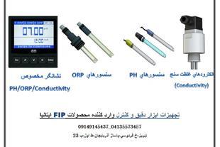 فروش محصولات FIP ایتالیا/سنسورهای ORP-PH-Conductiv