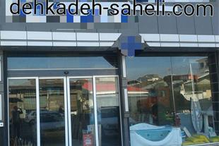 فروش مغازه 74 متری دو دهنه در بندر انزلی