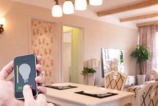 ساختمان هوشمند | هوشمند سازی ساختمان | خانه هوشمند