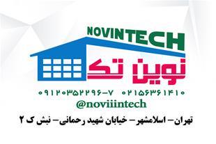 کرکره برقی و درب اتوماتیک اسلامشهر تهران و حومه