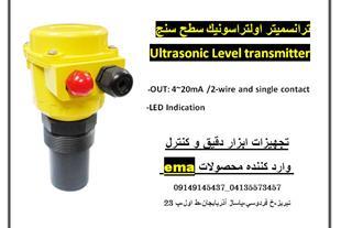 ترانسمیتر اولتراسونیک سطح سنج ema