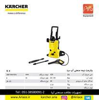 کارواش   k4  Karcher