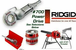 حدیده برق RIDGID700