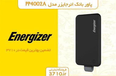 پاور بانک انرجایزر مدل Energizer PP4002 - 1