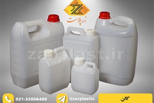 فروش ویژه گالن 20 لیتری پلاستیکی