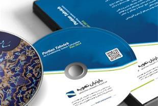 چاپ و رایت سی دی و دی وی دی - CD,DVD کرج