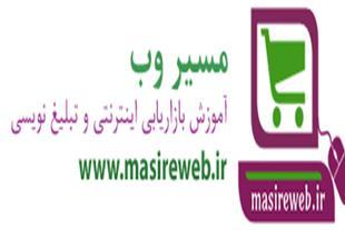 طراحی وب سایت و پشتیبانی سایت در مازندران