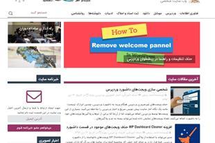 طراحی وب سایت در گیلان