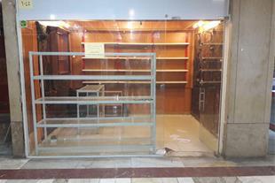 رهن و اجاره مغازه در زیست خاور