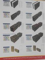 بلوک سبک پومیسی آلوکا چهار جداره - سه جداره